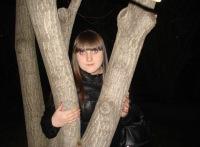 Екатерина Андрущук, 3 ноября 1989, Москва, id47255221