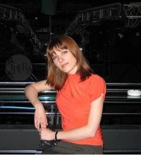 Людмила Леонова, 10 ноября , Орел, id80097132