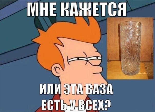 Комикcы YXyF8ve76y8