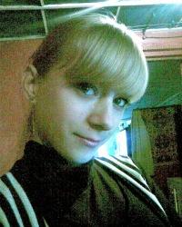 Дмитрий Заметалин, 11 апреля 1995, Волгоград, id107867274