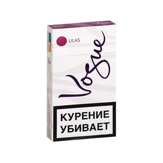 Cheap Viceroy cigarettes Switzerland