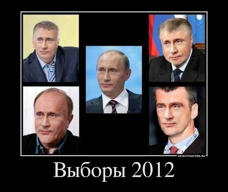 Политические процессы в связи с выборами президента 4 марта - Страница 3 Y_6ecc9991