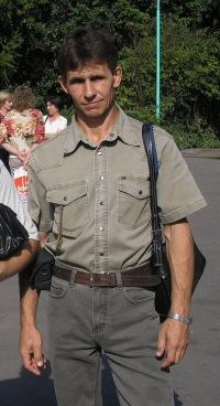 Юрий Загузов, 9 июня 1992, Керчь, id111600408