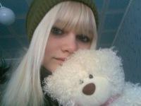 Анастасия Вяткина, 12 марта , Москва, id123308717