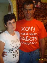 Елена Молоко, 13 ноября 1976, Белгород, id137384690