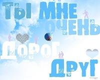 Сонечка Бородина, 21 августа , Мурманск, id155796025