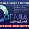 Oglyad