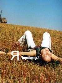 Mila Yohovych, 7 апреля 1998, Львов, id130054407