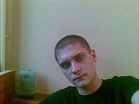 Руслан Моисеев, 9 сентября 1991, Луганск, id130546211