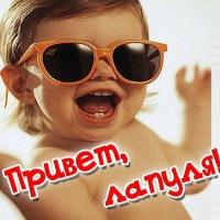 Роман Іванов, 1 декабря , Львов, id164668152