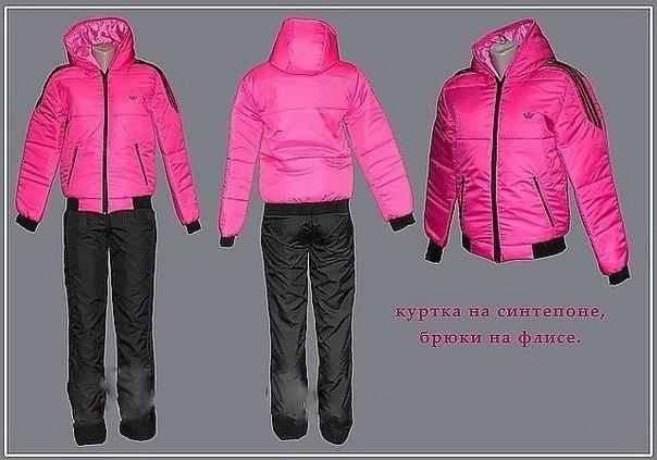 Продам новый женский зимний костюм, р. 48.