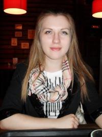 Анастасия Строкина, 9 ноября 1986, Москва, id90891323