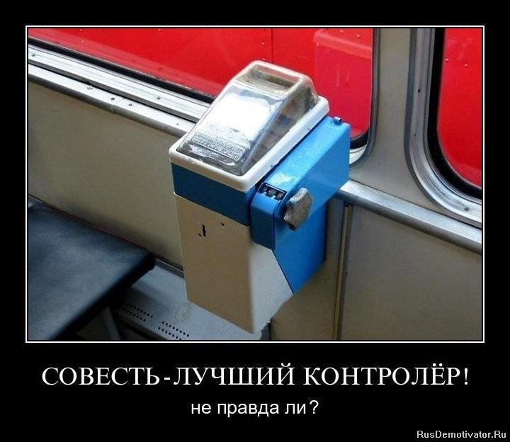 Вам этом смотреть горячее копчение рыбы Генюк, Иванов Морозов