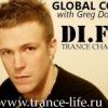 Greg Downey presents - Global Code