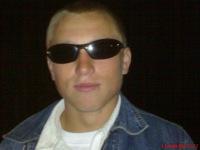 Дмитрий Орлов, 30 апреля , Канск, id106669234