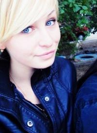 Кристина Абрамович, Донецк, id108124841