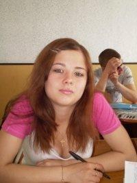 Katyuha Lapunova, 10 июня 1987, Пермь, id119129797