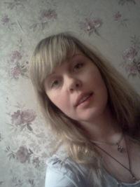 Anuta Исакова, 6 января , Львов, id27441317