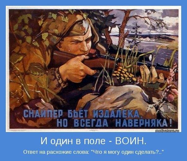Сергей Потемкин |