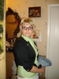 Яна Никитина, Narva