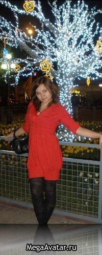 Марина Еркина, 14 декабря 1988, Волгоград, id103395104