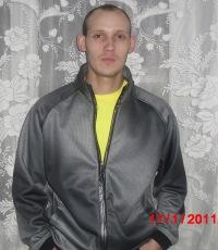 Александр Лунин, 27 июня 1994, Новокузнецк, id123169153