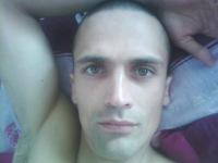 Руслан Дутов, 5 ноября 1990, Чита, id136359452