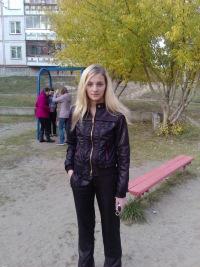 Ольга Гутова, 20 февраля , Новосибирск, id111590275