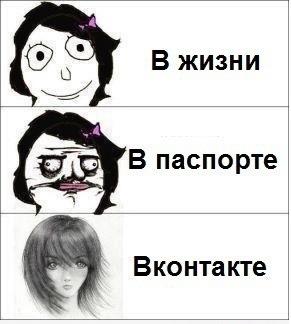 http://cs10876.vkontakte.ru/u1289152/-14/x_ae082954.jpg