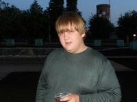 Владимир Тарасов, 21 июня , Самара, id153962285