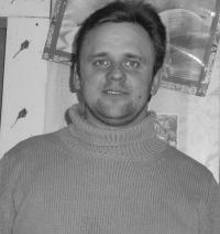 Саша Леонченко, 17 сентября , Браслав, id170800878