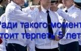 Дима Левченко
