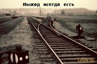 Миша Савельев, 6 марта , Москва, id41922467