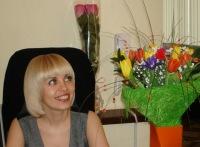Наталья Голубицкая, 3 февраля , Челябинск, id67058692