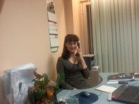Margo Zabelina, 1 апреля 1992, Харьков, id125287006