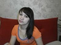 Лейсен Абитова, 17 ноября 1991, Новочебоксарск, id141935238