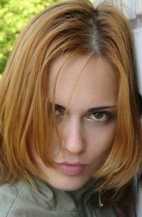 Соня Мариевская