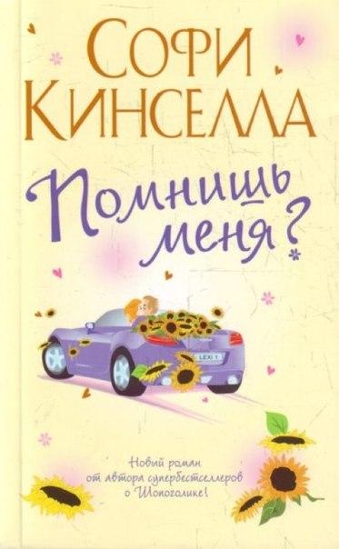 Андрей троицкий читать онлайн все книги