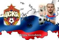 Андрей Самсонкин, 21 мая , Пенза, id129667021