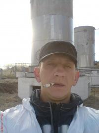 Дмитрий Викторенко, 4 сентября 1977, Анжеро-Судженск, id132010211