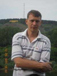 Сергей Постников, 6 ноября , Кемерово, id132770888