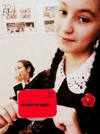 Алина Перчик, 17 февраля 1998, Уфа, id152358010