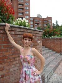 Наталья Нуриева, 4 декабря , Димитровград, id7318797