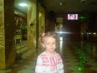 Нила Стецюк, 31 октября , Черновцы, id83374359