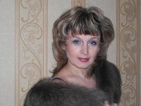 Ирина Овчинникова, 4 октября , Череповец, id11083919