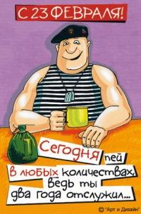 Макар Дед, 22 октября , Харьков, id151057425