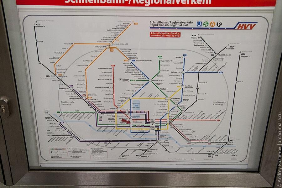 Метро Гамбург