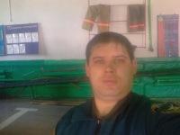 Андрей Артемьев, 9 декабря 1985, Красноярск, id144508519