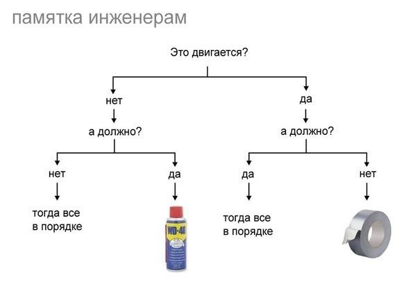 x_d43b8707.jpg