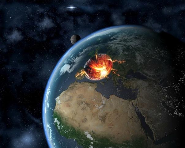 Где конец света где находится
